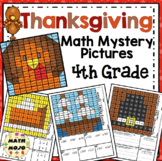 4th Grade Thanksgiving Math Mystery Pictures: Math Color By Number Activities