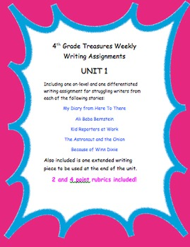 4th Grade Treasures Weekly Response Writing UNIT 1 - Differentiated!
