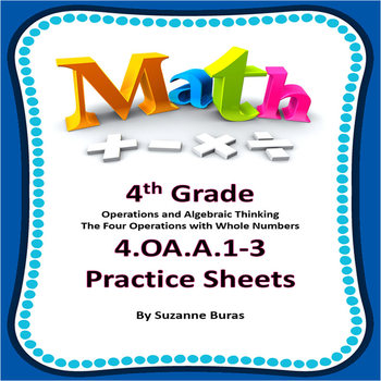 4th Grade Using Four Operations Practice Sheet: 4.OA.A.1-3