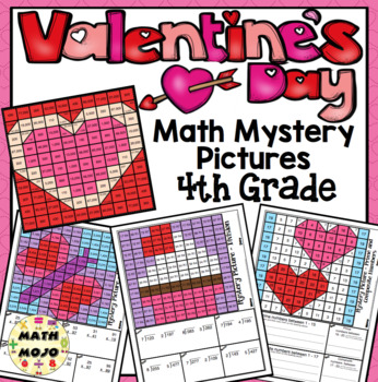 4th Grade Valentine's Day Math: 4th Grade Math Mystery Pictures