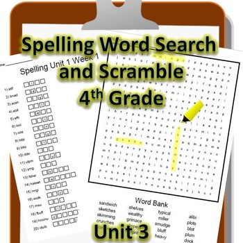 4th Grade WONDERS Spelling Word Search and Scramble -- Unit 3 (Differentiated)
