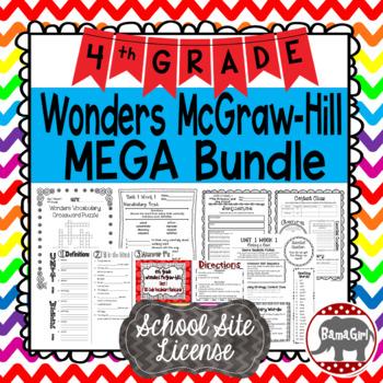 4th Grade Wonders McGraw Hill Reading *** MEGA Bundle *** SCHOOL SITE LICENSE