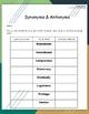 4th Grade Wonders Unit 4 Week 1 Station Activities