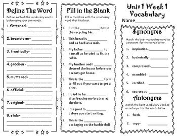 4th Grade Wonders Vocabulary Trifold