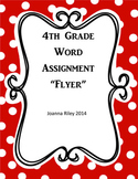 4th Grade Word - All About Me - Word Flyer Assignment