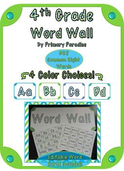 Word Wall: 4th Grade {In 4 Colors!}