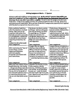 4th Grade Writing Assignment Matrix - Full Package