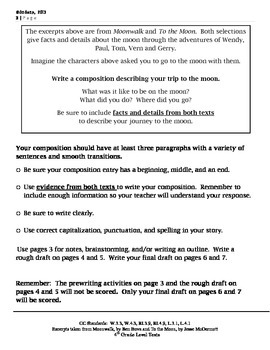 Common Core/PARCC Writing Prompt:  Moonwalk (paired texts)