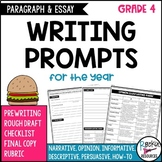 Writing Prompts for Paragraph Writing and Essay Writing for 4th Grade
