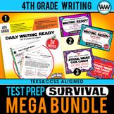 4th Grade Writing - TEST PREP SURVIVAL MEGA BUNDLE - STAAR