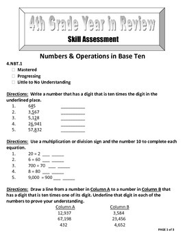 4th Grade Year In Review Numbers and Operations Assessments for Common Core