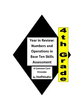 4th Grade Year In Review Numbers and Operations Assessment