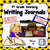 4th Grade Yearlong Common Core Writing Journal Bundle