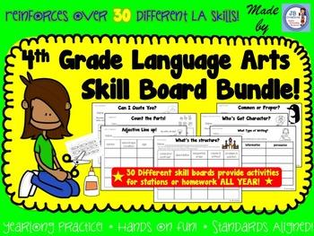 4th Grade Yearlong LA Common Core Mega Skill Sort Bundle!