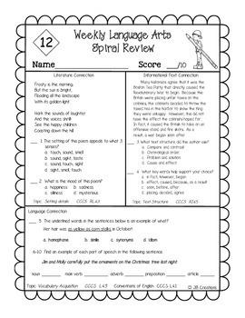 4th Grade Yearlong LA Common Core Spiral Quick Check Set!