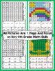 4th Grade St. Patrick's Day Math: 4th Grade Math Mystery Pictures