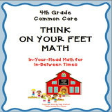 "4th Grade Fluency ""Think on Your Feet"" Math"