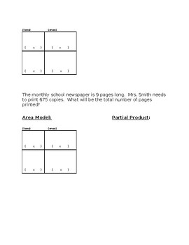 4th Grd. Module 3- Partial Product and Area Model Practice Differentiated