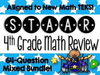 STAAR Test Prep - 4th Math Mixed Review Practice {TEKS Aligned}