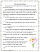 May 4th - Common Core Close Read & Comprehension Passages