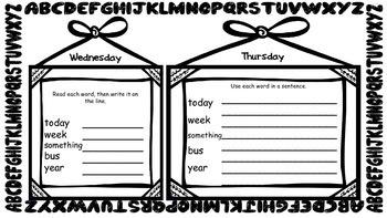 4th Quarter - Sight Word Homework - 1st Grade