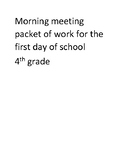 4th grade 1st day morning work
