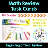 4th grade Back to School, Beginning of Year Math Activity-