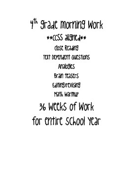 4th grade CCSS Daily Morning Work (Reading, Math and more) full school year