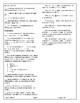 4th grade Common Core Math Checklist