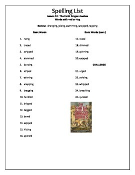4th grade HMH Journeys 2014 Unit 3 Lesson 12 Spelling List
