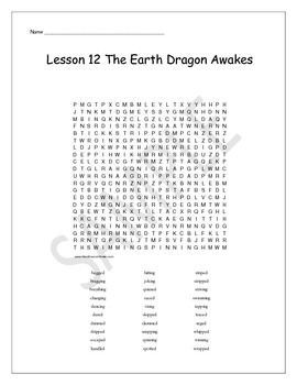 4th grade HMH Journeys 2014 Unit 3 Lesson 12 Spelling and Vocabulary Worksheets