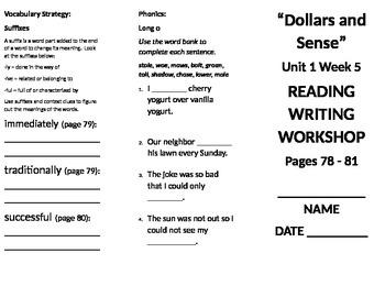 4th grade Reading Wonders Unit 1 Bundle