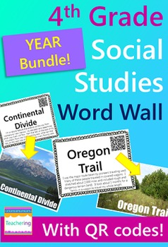 4th Grade Word Wall BUNDLE {300 words with QR codes and definitions}