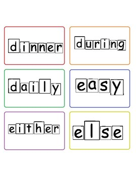 4th grade high frequency words with word shape outlines
