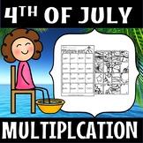 #tptfireworks 4th of JULY - multiplication (FREEBIE)