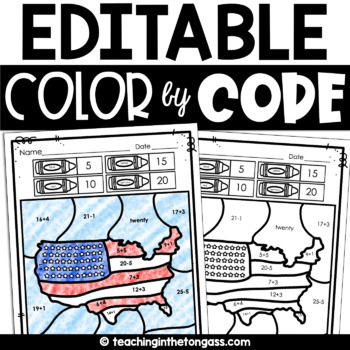 4th of July Frames Clipart Free