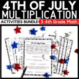 4th of July Math Multiplication