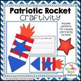 Rocket Craft | Patriotic Holidays | American Symbols Activity | 4th of July