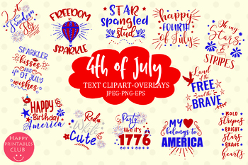 4th of July Text Clipart Overlays- July 4th Word Art Clipart