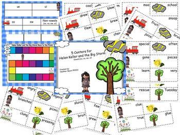 5 Centers for Helen Keller and the Big Storm Gr 2 vowels {