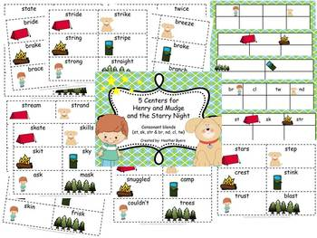 5 Centers for Henry and Mudge Gr 2 Unit 1 Week 3 {consonant blends}