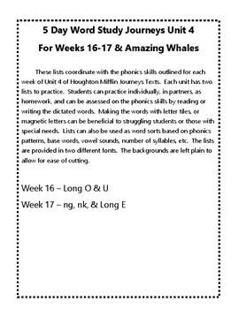 5 Day Word Study with Journeys Unit 4 Weeks 16-17