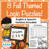Fall / Autumn Themed Logic Puzzles for Critical Thinking! Grades 2, 3 & 4