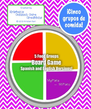 5 Food Groups Game Spanish/Eng. Health Nutrition Worksheet Coloring Quizzes