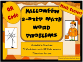 2nd Grade Halloween 2 Step Math Word Problems Worksheets with QR Code Answers