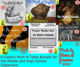 """6-Lesson """"Myth & Tales Bundle"""" for Middle and High School"""
