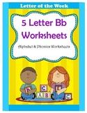 5 Letter B Worksheets  / Alphabet & Phonics Worksheets / Letter of the Week