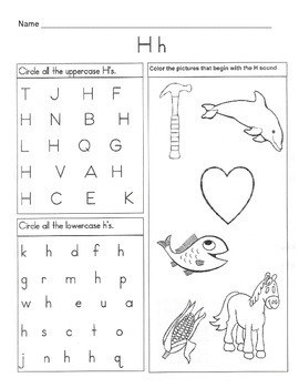 5 letter h worksheets alphabet phonics worksheets letter of the week. Black Bedroom Furniture Sets. Home Design Ideas