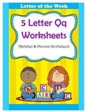 5 Letter Q Worksheets / Alphabet & Phonics Worksheets / Le