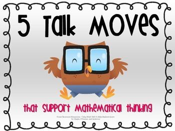 5 Math Talk Moves Posters